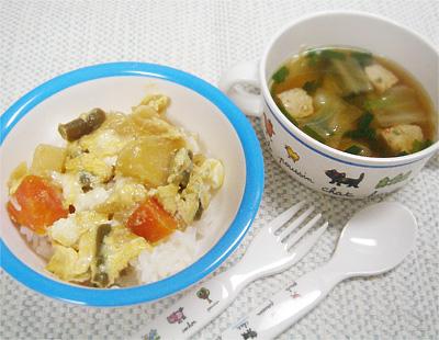 【離乳食完了期】肉じゃがの卵とじ丼/ニラとキャベツの鶏団子スープ