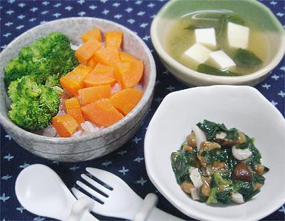 【離乳食完了期】ブロッコリーとニンジンの二色丼/シイタケとモロヘイヤの納豆和え/ほうれん草と豆腐の味噌汁