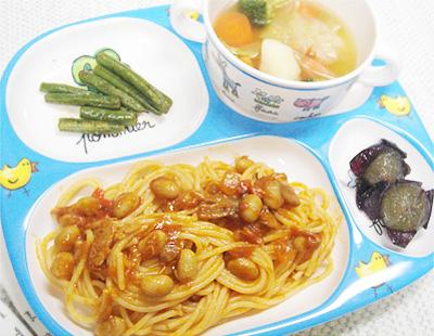 【離乳食完了期】大豆とツナのトマトパスタ/インゲンのバター醤油ソテー/具沢山野菜のスープ/巨砲