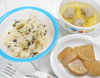 【離乳食完了期】大根の葉の炊き込みご飯/大根の煮物/イワシのつみれ汁