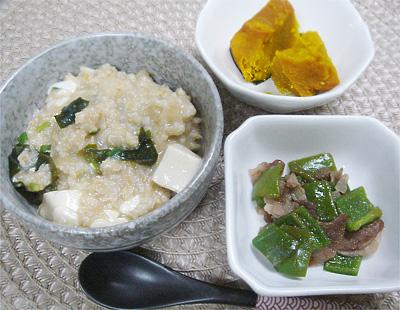 【離乳食完了期】オートミールの味噌リゾット/豚肉とピーマンのオイスターソース炒め/ゆでカボチャ