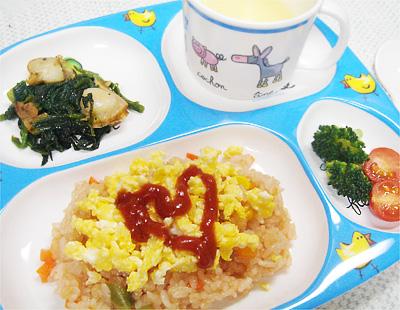 【離乳食完了期】オムライス/ホタテとほうれん草のバターソテー/ゆでブロッコリー/プチトマト/パプリカのコーンクリームスープ