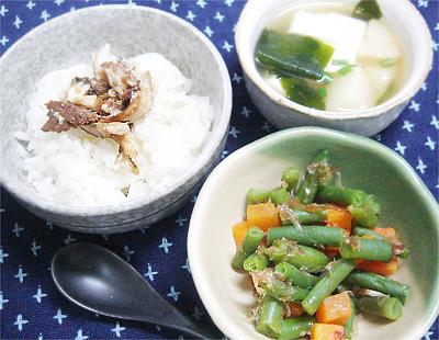 【離乳食完了期】サンマのせご飯/ニンジンとインゲンのおかか和え/豆腐とワカメとお麩の味噌汁