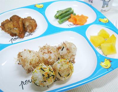 【離乳食完了期】おかかとふりかけのボールオニギリ/鶏の唐揚げ/インゲンのバター醤油ソテー/ゆでニンジン/カキ