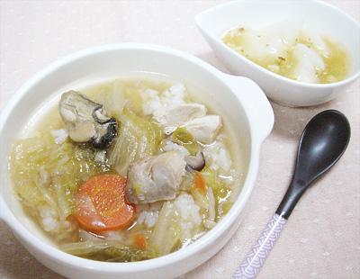 【離乳食完了期】鶏鍋雑炊/かぶの和風あんかけ