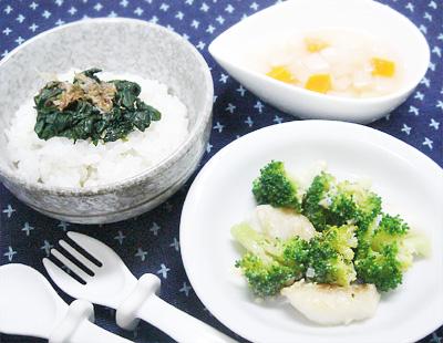【離乳食完了期】ほうれん草のおかか和えご飯/カレイとブロッコリーのマヨネーズ炒め/大根とニンジンの味噌汁