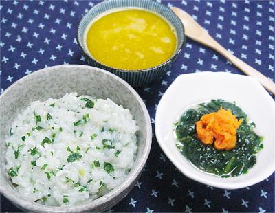 【離乳食完了期】しらすと小松菜のおかゆ/リンゴほうれん草のニンジンペーストのせ/カボチャの和風ポタージュ