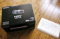 デジタルハイビジョンハンディカム「HDR-HC1」とチェックリスト