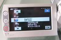 HDR-HC1 時計あわせ
