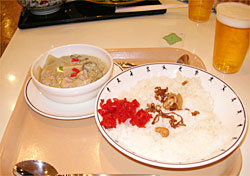 ココナッツチキンカレー