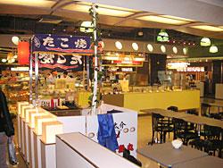 スーパー内の食堂