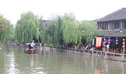 水郷古鎮 周荘